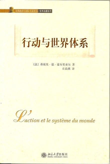 L'action et le système du monde – Chinois
