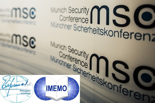 IMEMO/Primakov Readings Roundtable at MSC Munich Security Conference 2019 Thierry de Montbrial