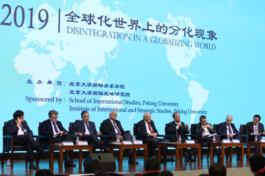 North Pavilion Dialogue, Pekin, octobre 2019