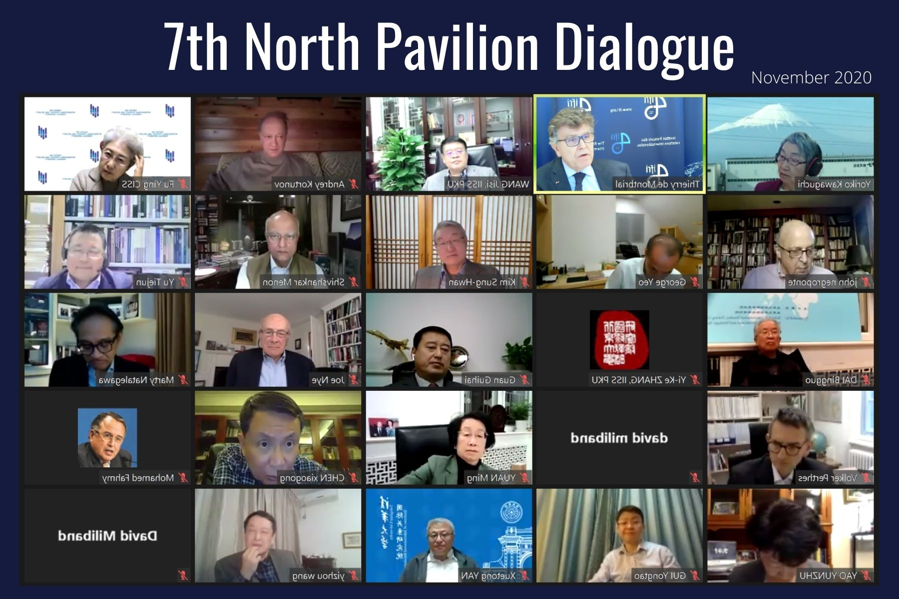 north pavilion dialogue visio conference