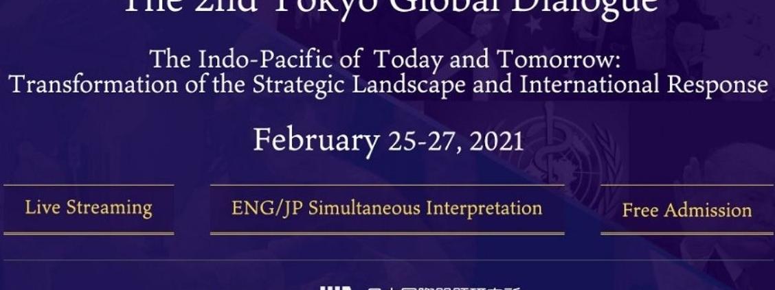 visioconference tokyo global dialogue 2021